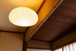 Original Ceiling