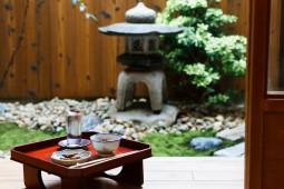 Garden with Sake